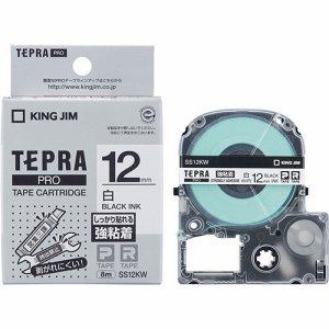 KINGJIM SS12KW-5P テプラ PRO テープカートリッジ 強粘着 12mm 白/黒文字