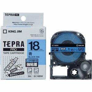 KINGJIM SC18BW テプラ PRO テープカートリッジ 強粘着 18mm 青/黒文字
