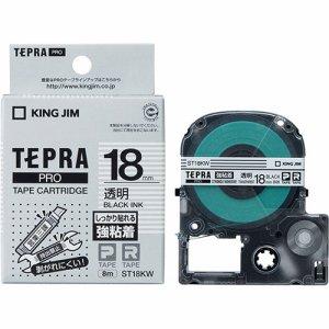 KINGJIM ST18KW テプラ PRO テープカートリッジ 強粘着 18mm 透明/黒文字