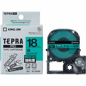 KINGJIM SC18GW テプラ PRO テープカートリッジ 強粘着 18mm 緑/黒文字