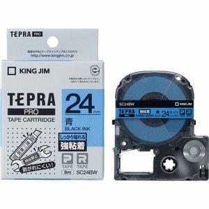 KINGJIM SC24BW テプラ PRO テープカートリッジ 強粘着 24mm 青/黒文字