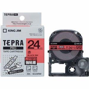 KINGJIM SC24RW テプラ PRO テープカートリッジ 強粘着 24mm 赤/黒文字