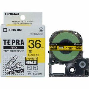 KINGJIM SC36YW テプラ PRO テープカートリッジ 強粘着 36mm 黄/黒文字