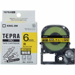 KINGJIM SC6YW テプラ PRO テープカートリッジ 強粘着 6mm 黄/黒文字