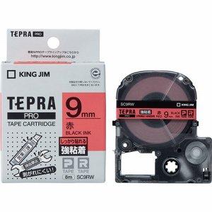 KINGJIM SC9RW テプラ PRO テープカートリッジ 強粘着 9mm 赤/黒文字
