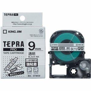 KINGJIM ST9KW テプラ PRO テープカートリッジ 強粘着 9mm 透明/黒文字