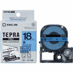 KINGJIM SC18BE テプラ PRO テープカートリッジ キレイニハガセルラベル 18mm 青/黒文字