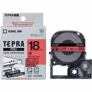 KINGJIM SC18RE テプラ PRO テープカートリッジ キレイニハガセルラベル 18mm 赤/黒文字