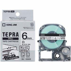 KINGJIM SS6KE テプラ PRO テープカートリッジ キレイニハガセルラベル 6mm 白/黒文字