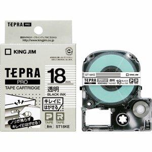 KINGJIM ST18KE テプラ PRO テープカートリッジ キレイニハガセルラベル 18mm 透明/黒文字
