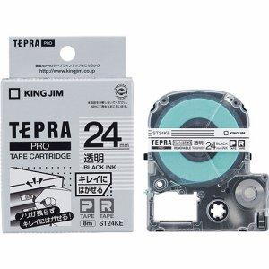 KINGJIM ST24KE テプラ PRO テープカートリッジ キレイニハガセルラベル 24mm 透明/黒文字