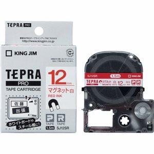 KINGJIM SJ12SR テプラ PRO テープカートリッジ マグネットテープ 12mm 白 /赤文字