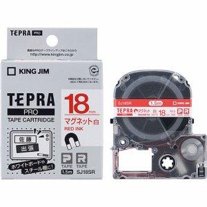 KINGJIM SJ18SR テプラ PRO テープカートリッジ マグネットテープ 18mm 白 /赤文字