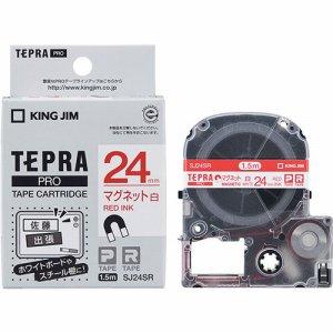 KINGJIM SJ24SR テプラ PRO テープカートリッジ マグネットテープ 24mm 白 /赤文字