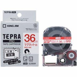 KINGJIM SJ36SR テプラ PRO テープカートリッジ マグネットテープ 36mm 白 /赤文字