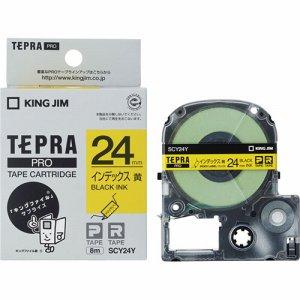 KINGJIM SCY24Y テプラ PRO テープカートリッジ インデックスラベル 24mm 黄/黒文字