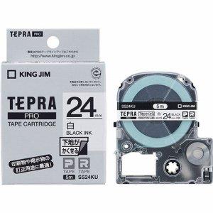 KINGJIM SS24KU テプラ PRO テープカートリッジ 下地ガカクセルラベル 24mm 白/黒文字