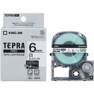 KINGJIM SB6S テプラ PRO テープカートリッジ マットラベル 6mm 白/黒文字