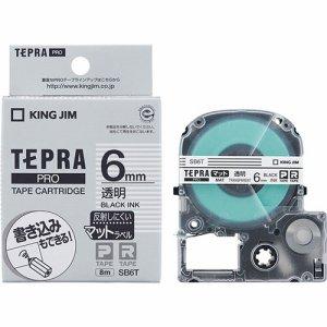 KINGJIM SB6T テプラ PRO テープカートリッジ マットラベル 6mm 透明/黒文字