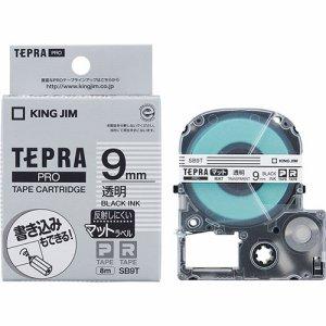 KINGJIM SB9T テプラ PRO テープカートリッジ マットラベル 9mm 透明/黒文字