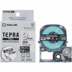 KINGJIM SB9TS テプラ PRO テープカートリッジ マットラベル 9mm 透明 /白文字
