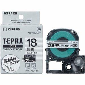 KINGJIM SB18T テプラ PRO テープカートリッジ マットラベル 18mm 透明/黒文字
