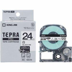 KINGJIM SB24S テプラ PRO テープカートリッジ マットラベル 24mm 白/黒文字