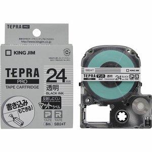 KINGJIM SB24T テプラ PRO テープカートリッジ マットラベル 24mm 透明/黒文字