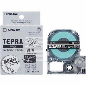 KINGJIM SB24TS テプラ PRO テープカートリッジ マットラベル 24mm 透明 /白文字