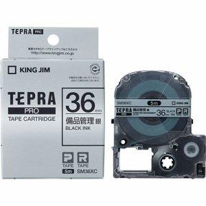 KINGJIM SM36XC テプラ PRO テープカートリッジ 備品管理ラベル 36mm 銀/黒文字