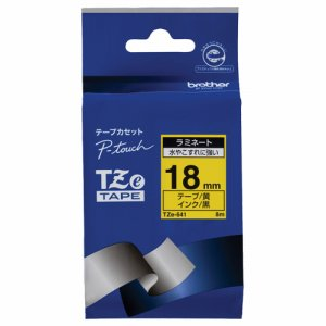 BROTHER TZE-641 ピータッチ TZEテープ ラミネートテープ 18mm 黄 /黒文字