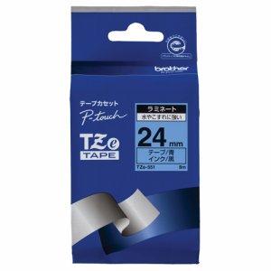 BROTHER TZE-551 ピータッチ TZEテープ ラミネートテープ 24mm 青 /黒文字