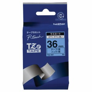 BROTHER TZE-561 ピータッチ TZEテープ ラミネートテープ 36mm 青 /黒文字