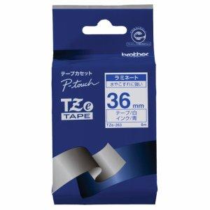 BROTHER TZE-263 ピータッチ TZEテープ ラミネートテープ 36mm 白 /青文字