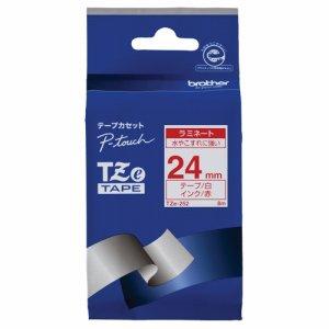BROTHER TZE-252 ピータッチ TZEテープ ラミネートテープ 24mm 白 /赤文字