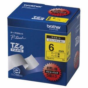 BROTHER TZE-611V ピータッチ TZEテープ ラミネートテープ 6mm 黄 /黒文字 業務用パック