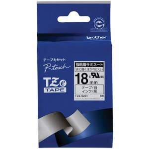 BROTHER TZE-S241 ピータッチ TZEテープ 強粘着ラミネートテープ 18mm 白 /黒文字