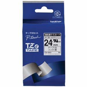BROTHER TZE-S251 ピータッチ TZEテープ 強粘着ラミネートテープ 24mm 白 /黒文字