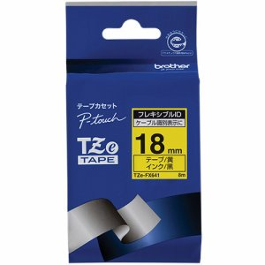 BROTHER TZE-FX641 ピータッチ TZEテープ フレキシブルIDテープ 18mm 黄 /黒文字