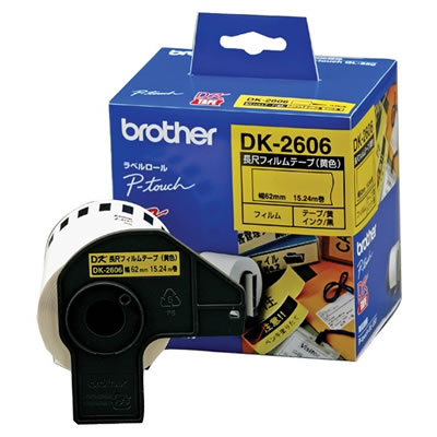 BROTHER DK-2205 DKテープ 長尺紙テープ(大) 62mm×30.48M 白 /黒文字