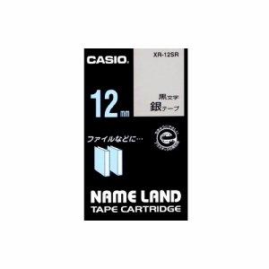 CASIO XR-12SR NAME LAND スタンダードテープ 12mm×8M 銀 /黒文字