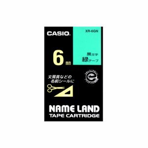 CASIO XR-6GN NAME LAND スタンダードテープ 6mm×8M 緑 /黒文字