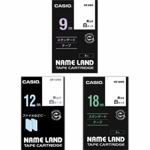 CASIO XR-MIX-GCWE-3P ネームランド 強粘着テープセット 9・12・18mm 白 /黒文字
