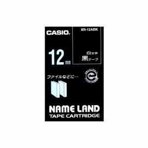 CASIO XR-12ABK NAME LAND スタンダードテープ 12mm×8M 黒 /白文字