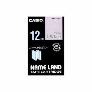 CASIO XR-12AX NAME LAND スタンダードテープ 12mm×8M 透明 /白文字