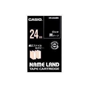 CASIO XR-24ABK NAME LAND スタンダードテープ 24mm×8M 黒 /白文字