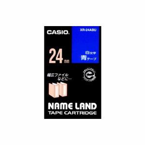 CASIO XR-24ABU NAME LAND スタンダードテープ 24mm×8M 青 /白文字
