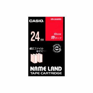 CASIO XR-24ARD NAME LAND スタンダードテープ 24mm×8M 赤 /白文字