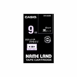CASIO XR-9ABK NAME LAND スタンダードテープ 9mm×8M 黒 /白文字