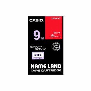CASIO XR-9ARD NAME LAND スタンダードテープ 9mm×8M 赤 /白文字
